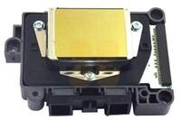Cap de printare Epson DX7